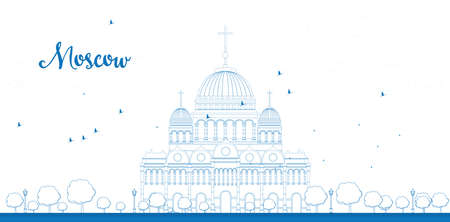 moskva: Outline Cathedral of Christ the Saviour in blue color Moscow. Vector illustration