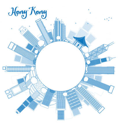 hong kong skyline: Outline Hong Kong skyline with taxi and copy space. Vector illustration