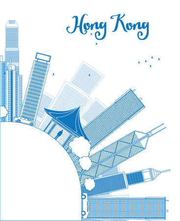 hong kong: Outline Hong Kong skyline with taxi and copy space. Vector illustration