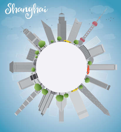 shanghai skyline: Shanghai skyline with blue sky and grey skyscrapers. Vector illustration with copy space
