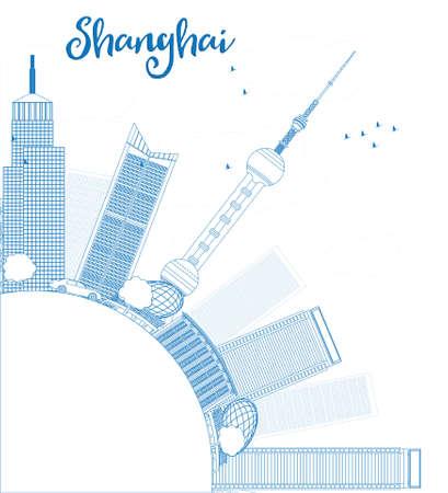 shanghai skyline: Outline Shanghai skyline with blue skyscrapers. Vector illustration with copy space