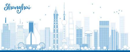 青い高層ビル群と上海スカイラインの概要を説明します。ベクトル図  イラスト・ベクター素材