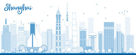cityscape silhouette: Outline Shanghai skyline with blue skyscrapers. Vector illustration