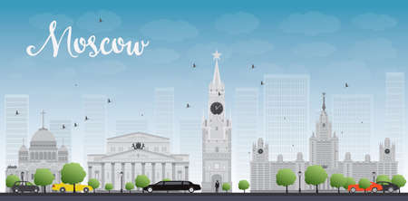outlook: Moscow City Skyscrapers and famous buildings in grey color Vector illustration