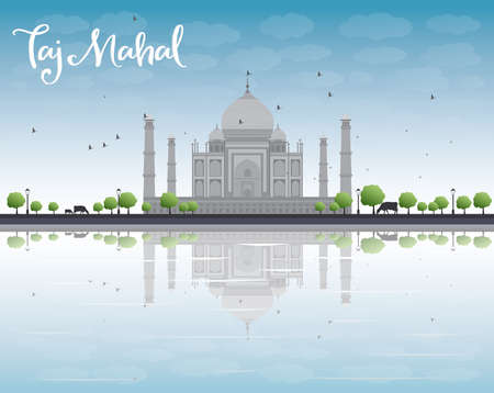 taj: Taj Mahal with Tree and cow. Front view. Vector illustration