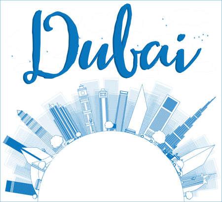 dubai: Outline Dubai City skyline with blue skyscrapers and copy space. Vector illustration Illustration