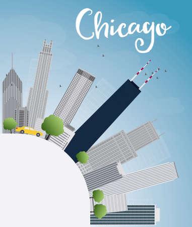 シカゴ都市スカイライン灰色の高層ビル、青い空とコピー スペース。ベクトル図