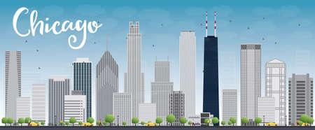 シカゴ都市スカイライン灰色の高層ビルと青空。ベクトル図
