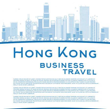 青い建物で Hong Kong スカイラインの概要を説明し、スペースをコピーします。ビジネス旅行の概念。ベクトル図  イラスト・ベクター素材