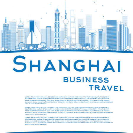 shanghai: Outline Shanghai skyline with blue skyscrapers and copy space. Business travel concept. Vector illustration