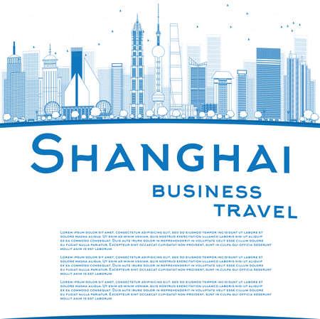 business travel: Skizzieren Shanghai Skyline mit Wolkenkratzern und blauen Kopie Raum. Gesch�ftsreisen Konzept. Vektor-Illustration Illustration