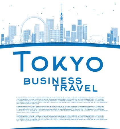 고층 빌딩, 태양 및 복사 공간 도쿄 개요 스카이 라인. 비즈니스 여행 개념입니다. 벡터 일러스트 레이 션 일러스트