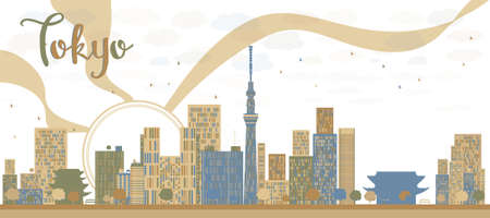 tokyo: Tokyo skyline with skyscrapers and sun Vector illustration Illustration
