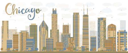 色の高層ビルとシカゴのスカイラインを抽象化します。ベクトル図  イラスト・ベクター素材