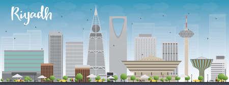 turismo: Riyadh skyline con edifici grigi e cielo blu. Illustrazione vettoriale. Affari e turismo concetto con grattacieli. Immagine per la presentazione, banner, cartello o sito web
