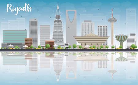 edificios: Horizonte de Riad con edificios grises, el cielo azul y la reflexión. Ilustración del vector. Concepto de negocio y el turismo con los rascacielos. Imagen de la presentación, bandera, cartel o sitio web