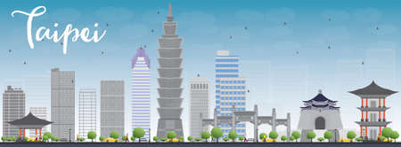 Taipei skyline with grey landmarks and blue sky. Vector illustration. Business travel and tourism concept with modern buildings. Image for presentation, banner, placard and web site.  イラスト・ベクター素材