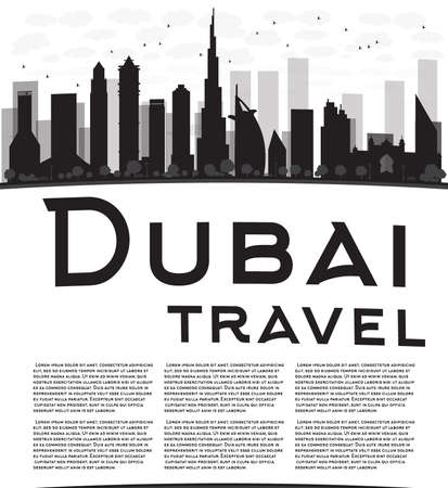 skyline city: Dubai City skyline black and white silhouette. Vector illustration. Simple flat concept for tourism presentation, banner, placard or web site. Business travel concept. Cityscape with famous landmarks
