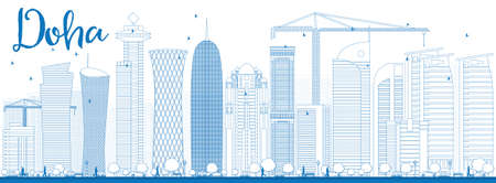 doha: Outline Doha skyline with blue skyscrapers. Vector illustration. Business and tourism concept with skyscrapers. Image for presentation, banner, placard or web site