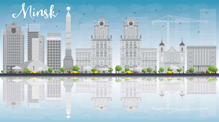 grey sky: Minsk skyline with grey buildings, blue sky and reflections. Vector illustration. Business travel and tourism concept with place for text. Image for presentation, banner, placard and web site.