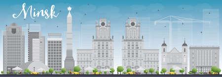 grey sky: Minsk skyline with grey buildings and blue sky.  Illustration
