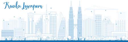 블루 건물과 쿠알라 룸푸르 스카이 라인을 설명합니다. 벡터 일러스트 레이 션. 현대적인 건물 비즈니스 여행 및 관광 개념입니다. 프리젠 테이션, 배 일러스트