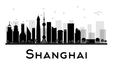 trees illustration: Shanghai City skyline black and white silhouette. Vector illustration. Concept for tourism presentation, banner, placard or web site. Business travel concept. Cityscape with famous landmarks