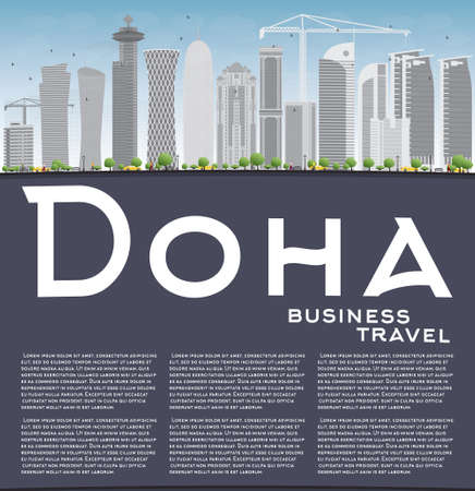 southwest asia: Doha skyline with grey skyscrapers and blue sky. Vector illustration. Business and tourism concept with copy space. Image for presentation, banner, placard or web site