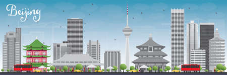 beijing: Beijing Skyline with Gray Buildings and Blue Sky. Vector Illustration. Business travel and tourism concept with historic buildings. Image for presentation, banner, placard and web site.
