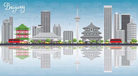 beijing: Beijing Skyline with Gray Buildings, Blue Sky and Reflections. Vector Illustration. Business travel and tourism concept with copy space. Image for presentation, banner, placard and web site.