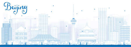 beijing: Outline Beijing Skyline with Blue Buildings. Vector Illustration. Business travel and tourism concept with historic buildings. Image for presentation, banner, placard and web site.
