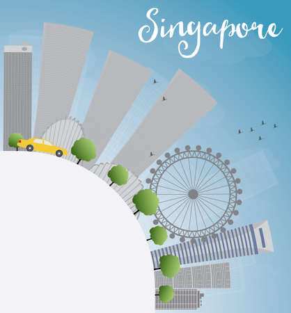 singapore skyline: Singapore skyline with grey landmarks, blue sky and copy space. Vector illustration. Business travel and tourism concept with place for text. Image for presentation, banner, placard and web site. Illustration