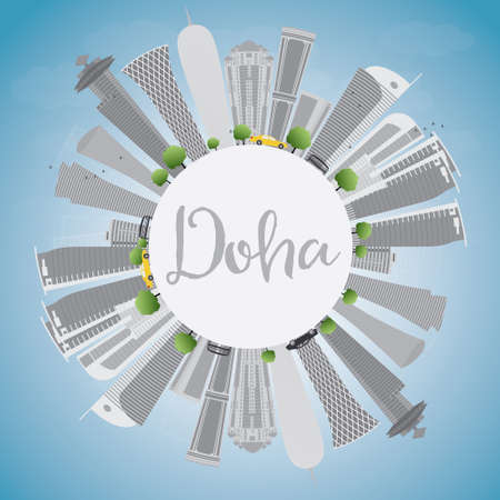 doha: Doha skyline with grey skyscrapers and blue sky. Vector illustration. Business and tourism concept with copy space. Image for presentation, banner, placard or web site