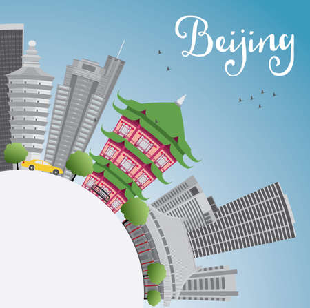 beijing: Beijing Skyline with Gray Buildings, Blue Sky and Copy Space. Vector Illustration. Business travel and tourism concept with place for text. Image for presentation, banner, placard and web site.