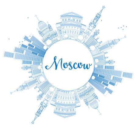 outlook: Outline Moscow Skyline with Blue Landmarks and Copy Space. Vector Illustration. Business Travel and Tourism Concept with Historic Buildings. Image for Presentation, Banner, Placard and Web Site.
