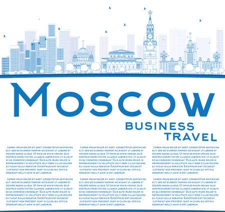 Esquema de Moscú Horizonte con Blue Señales y Espacio. Ilustración del vector. Los viajes de negocios concepto de turismo y de edificios históricos. Imagen de presentación, Banner, Cartel y del sitio Web.