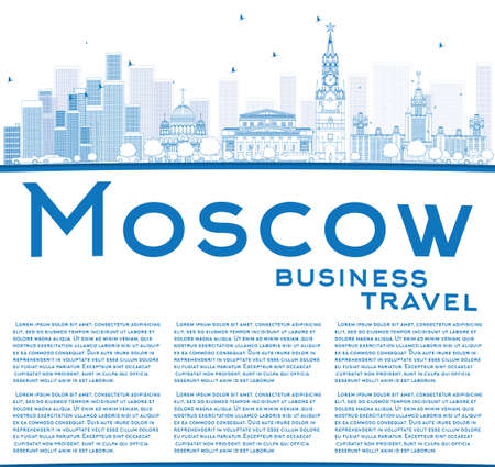 Outline Moscow Skyline with Blue Landmarks and Copy Space. Vector Illustration. Business Travel and Tourism Concept with Historic Buildings. Image for Presentation, Banner, Placard and Web Site.