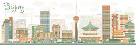 beijing: Abstract Beijing Skyline with Color Buildings. Vector Illustration. Business travel and tourism concept with historic buildings. Image for presentation, banner, placard and web site. Illustration