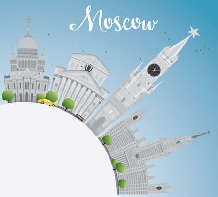 Moscow Skyline with Gray Landmarks, Blue Sky and Copy Space. Vector Illustration. Business Travel and Tourism Concept with Historic Buildings. Image for Presentation, Banner, Placard and Web Site.