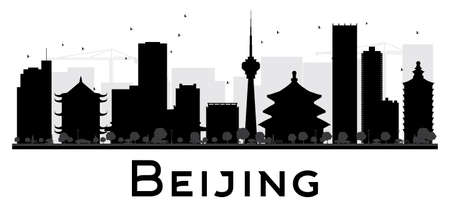 beijing: Beijing City skyline black and white silhouette. Vector illustration. Simple flat concept for tourism presentation, banner, placard or web. Business travel concept. Cityscape with landmarks