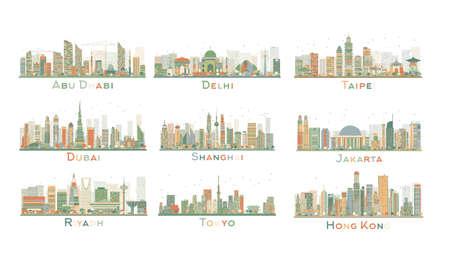 9 추상 도시의 스카이 라인의 집합입니다. 벡터 일러스트 레이 션. 세계 명소와 스카이 라인. 비즈니스 여행 및 관광 개념입니다. 프리젠 테이션, 배너,