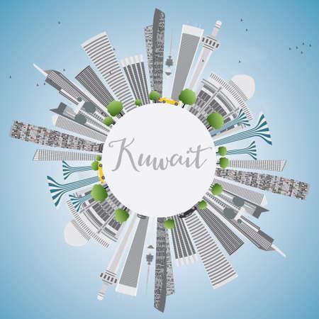 Kuwait City Skyline avec gris Bâtiments et Blue Sky. Vector Illustration. Voyage d'affaires et du tourisme Concept avec Espace texte. Photo pour Présentation Bannière Pancarte et du site Web.