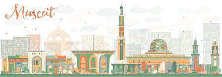 Abstrac Muscat Skyline with Color Buildings. Vector illustration. Business Travel and Tourism Concept with Historic Buildings. Image for Presentation Banner Placard and Web Site.