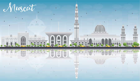 dome type: Muscat Skyline with Gray Buildings, Blue Sky and Reflections. Vector illustration. Business Travel and Tourism Concept with Historic Buildings. Image for Presentation Banner Placard and Web Site.
