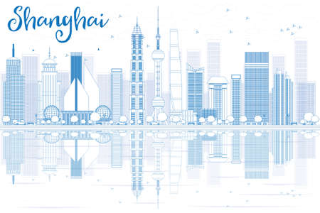 shanghai skyline: Outline Shanghai skyline with blue skyscrapers and reflections. Vector illustration. Business travel and tourism concept with place for text. Image for presentation, banner, placard and web site.