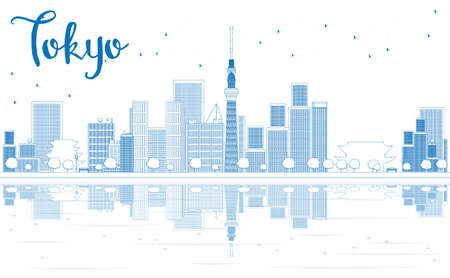 Outline Tokyo skyline with skyscrapers and Reflection. Vector illustration. Business travel and tourism concept with modern buildings. Image for presentation, banner, placard and web site