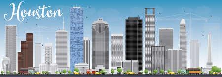 灰色の建物と青空にヒューストン ・ スカイライン。ベクトルの図。ビジネス旅行と観光概念と近代建築。プレゼンテーション バナー プラカードと