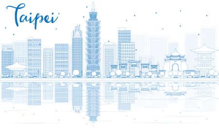파란색 건물과 반사와 타이페이의 스카이 라인을 설명합니다. 벡터 일러스트 레이 션. 텍스트에 대 한 장소 비즈니스 여행 및 관광 개념입니다. 프리젠 일러스트
