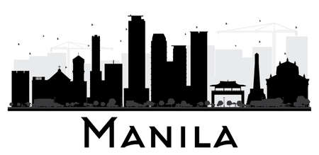 manila: Manila City skyline black and white silhouette. Vector illustration. Simple flat concept for tourism presentation, banner, placard or web site. Business travel concept. Cityscape with landmarks