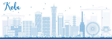 kobe: Outline Kobe Skyline with Blue Buildings. Illustration. Business and Tourism Concept with Modern Buildings. Image for Presentation, Placard or Web Site.